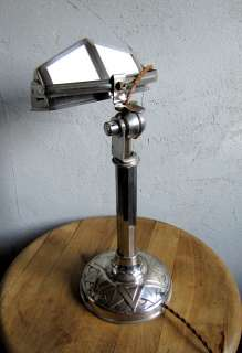 FRENCH ART DECO BAUHAUS PIROUETT desk lamp n2