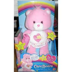 Care Bears   11 Talking Baby Hugs Bear with DVD Toys & Games