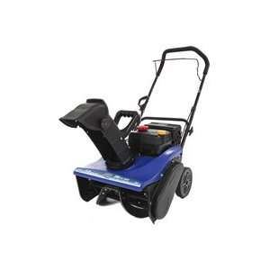 Electric Start Single Stage Snow Blower   5915 Patio, Lawn & Garden