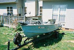 1975 Starcraft 14 Used Aluminum Fishing Boat & Trailer   Tennessee